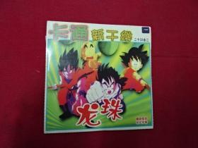 2CD-卡通新干线-龙珠