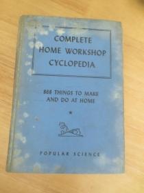 1945年英文原版 精装本 COMPLETE HOME WORKSHOP CYCLOPEDIA (图文并茂)
