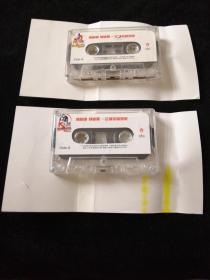 磁带:银舞王【未拆封】