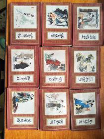 小人书连环画:红楼梦 16册全(潇湘惊梦史二印的,其它15册都是一版一印)
