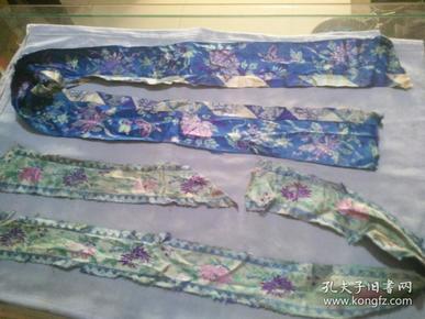 清代刺绣衣服花边。大约2.8米。