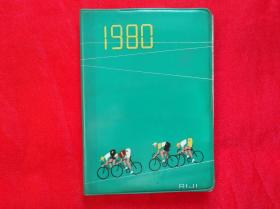 80年代塑料日记本  1980  RI JI