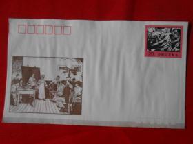 JF.31《中国新兴版画运动六十年》纪念邮资信封