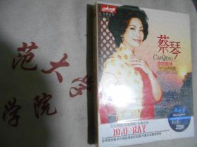 DVD 蔡琴 你的眼神 30年经典珍藏  全新未开封