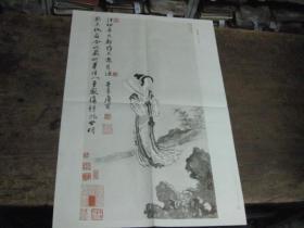 历代美术作品欣赏:秋风纨扇图