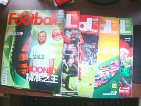 足球周刊 2009年总第400,401,402,404,408期共5册合售