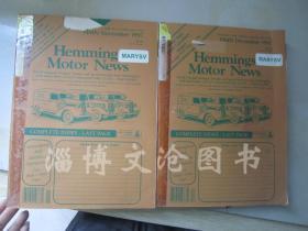 Hemmings Motor News Volume :1997年第11.12期【2本合售】(见描述)