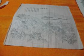 清末时期印刷品画页30X36     书品见图!