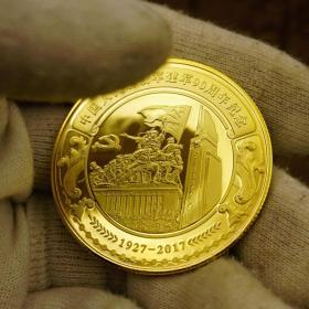 爱国主义教育纪念币章老班长小礼品 2017中国建军90周年纪念币章