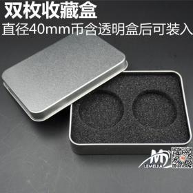 【双枚收藏盒】典藏btc纪念币外国币马年收藏币银币马币