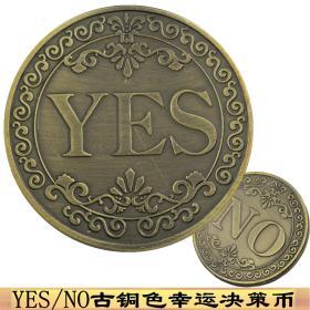 俄罗斯决策币幸运纪念币 古铜色双头鹰外币好运纪念币40mm硬币