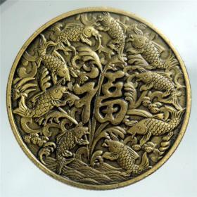 中国福字文化纪念币福字锦鲤纪念币 收藏风水硬币招财福字幸运币