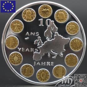 欧元区硬币 外币欧盟纪念币 十二国钱币十周年银币 金银汇双色币