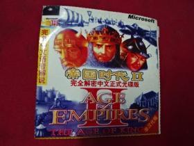游戏--1CD-帝国时代-2