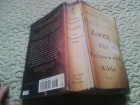 The Poisonwood Bible 英文原版《毒木圣经》