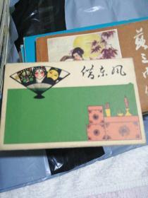 磁带:京剧 借东风