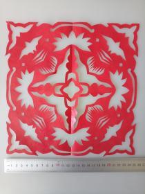 窗花一种 传统手工剪纸 民间艺术 未托裱 (年代:2000年)
