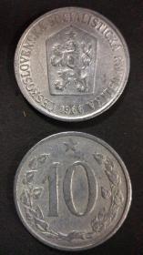 现货捷克斯洛伐克10赫勒硬币 50枚散装 年分随机发 大
