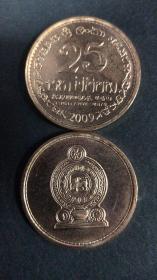 现货斯里兰卡25分硬币 50枚散装 年份随机发货