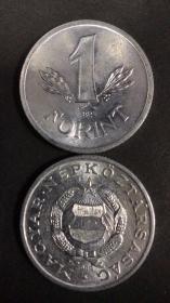 现货匈牙利1福林硬币 50枚散装 大 年份随机发货