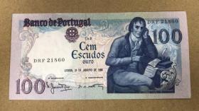 1985年葡萄牙100埃斯库多纸币