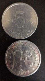 现货芬兰5盆尼硬币 50枚散装 年份随机发货