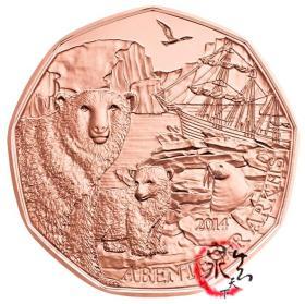 2014年奥地利发行北极探险5欧元铜币