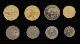 尼泊尔流通套币 8枚套 年份随机发货