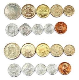 现货巴基斯坦流通硬币套币10枚套