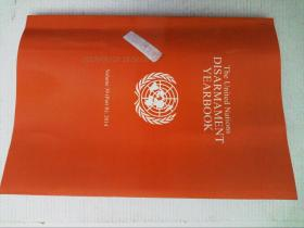 United Nations Disarmament Yearbook: 2014 军事年鉴