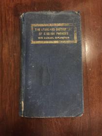 双解标准英文成语辞典(民国二十一年第二版)