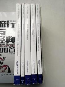 CFA 2018 Exam prep(1-5全五册)