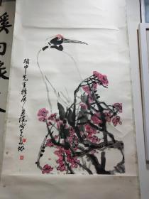 张岳健花卉四尺三开保真