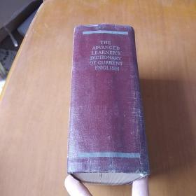 外文版,现代高级英语辞典