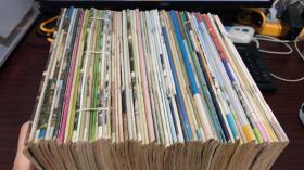 环球(1983年-1993)66本合售,不重复