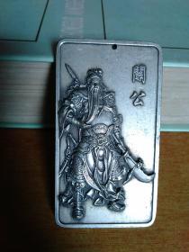 关公浮雕银牌1块【正反面都有浮雕 8.8cmx5cmx0.5cm】