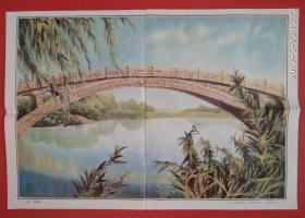 小学语文第五册教学挂图《赵州桥》