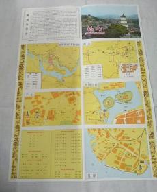福州市区交通图,折叠式双面图含交通路线图,52X38