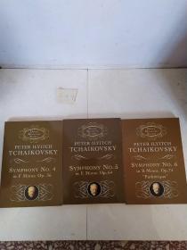 SYMPHONY NO 4 5 6 三本合售