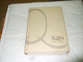 1084 BOOK 1