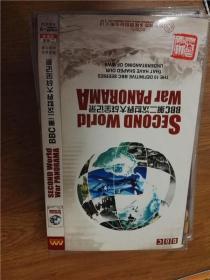 DVD双碟 BBC第二次世界大战全纪录