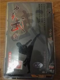 DVD双碟 百集文献纪录片 中华武术