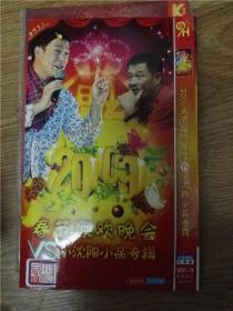 DVD 2009春节联欢晚会VS小沈阳小品专辑 双碟