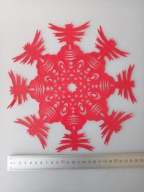 纯手工剪纸窗花一种  传统手工剪纸 民间艺术 未托裱 (年代:2000年)