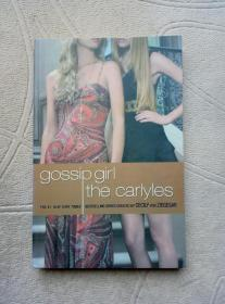 gossip girl  the carlyes