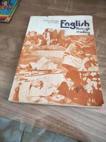 English through Reading(通过阅读掌握英语)【英文版,内部交流】