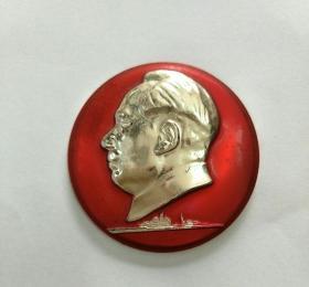 毛主席像章。4.5CM。反面纪念林付主席为海军题词一周年,北海舰队。正面舰艇图案