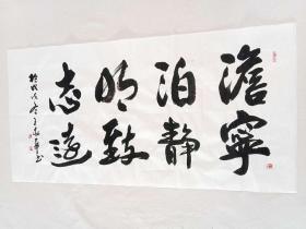 【保真】中国书法研究会会员、山东省书协会员王忠华:淡泊明志,宁静致远