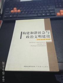 21世纪青年知识文库---青年必知文学知识精华读本 ,2001-11一版一印