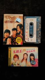 磁带SHE专辑三盘合售